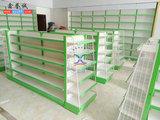 药店双面架-YXYC022